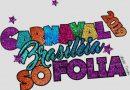 Amigos da Folia anunciam o carnaval Brasiléia Só Folia 2019